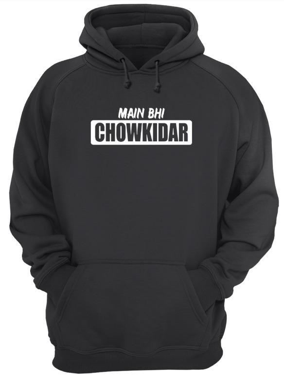 main bhi chowkidar Hoodie