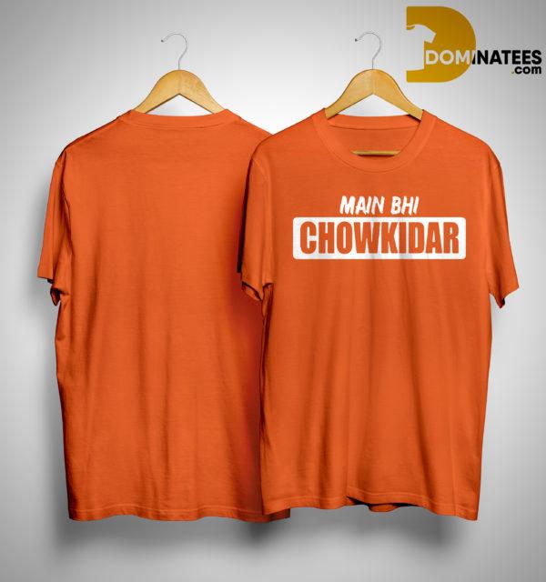 main bhi chowkidar t shirtmain bhi chowkidar t shirt