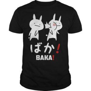Otakus Anime Tsuki Baka Shirt