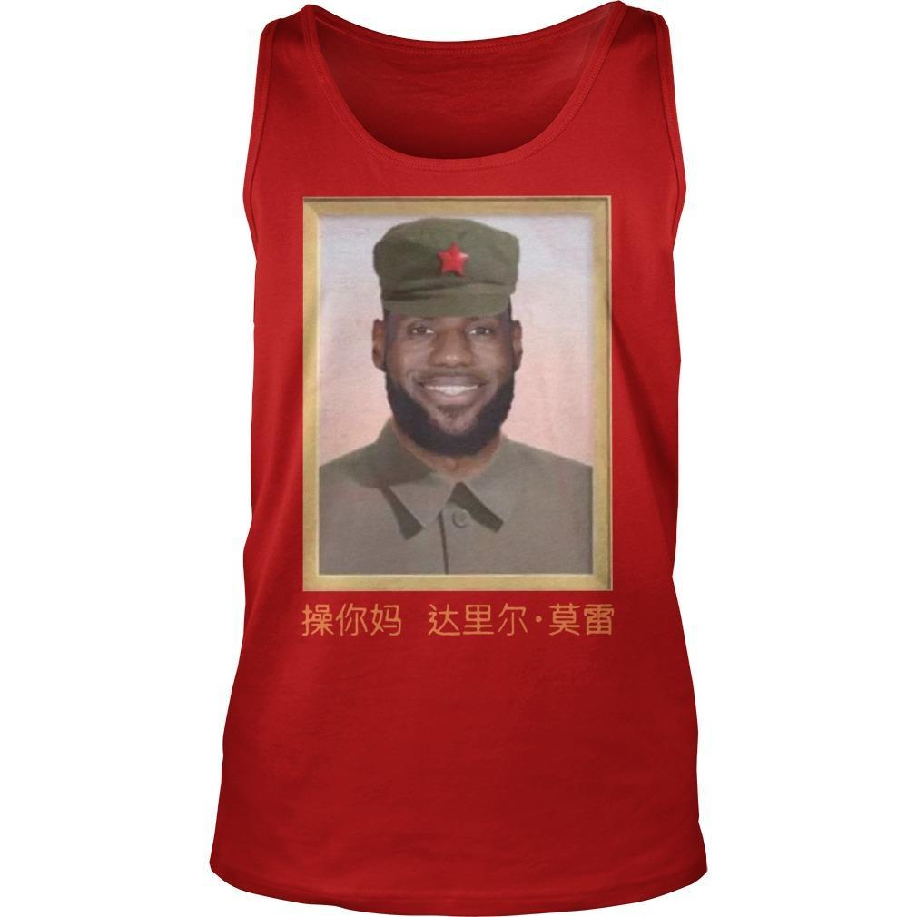 Lebron James China Tank Top
