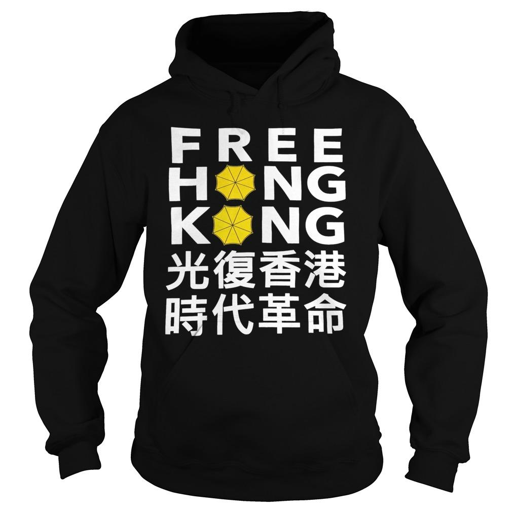 Wizards Game Free Hong Kong Hoodie