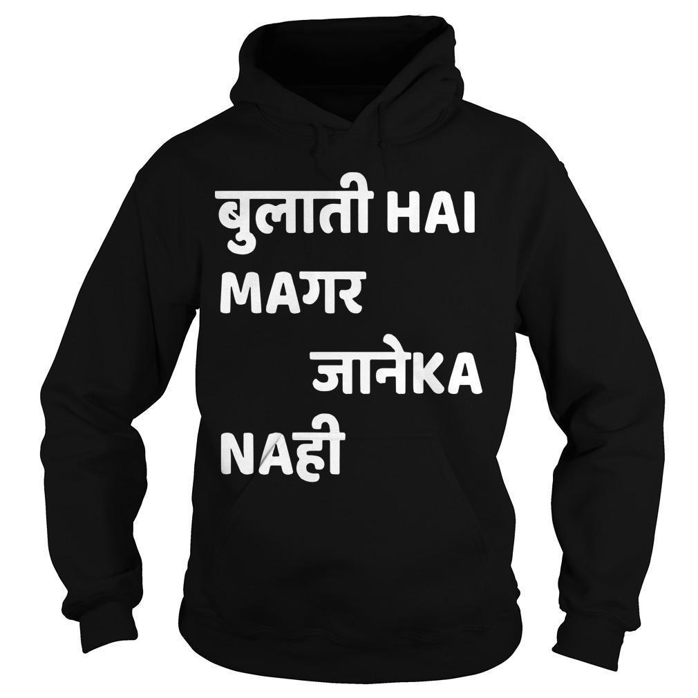 Bulati Hai Magar Jaane Ka Nahi T Hoodie