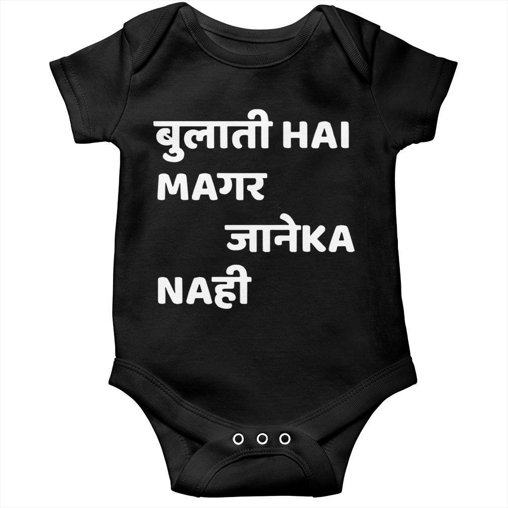 Bulati Hai Magar Jaane Ka Nahi T Longsleeve