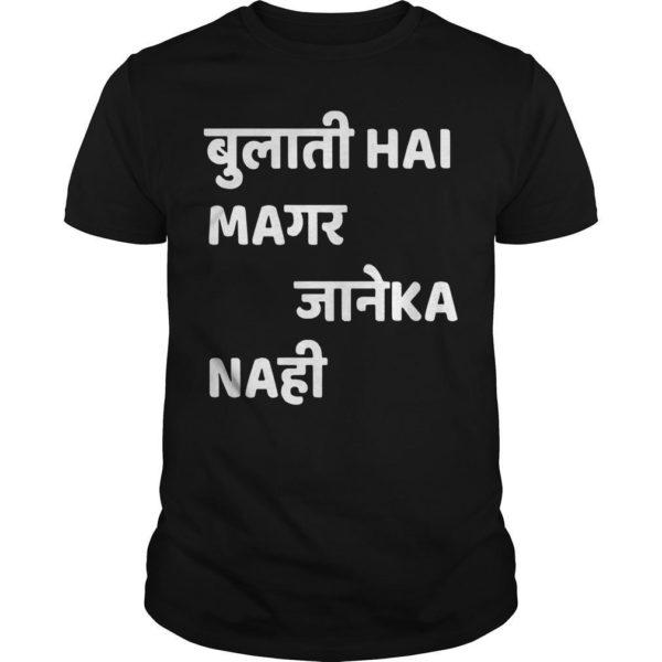 Bulati Hai Magar Jaane Ka Nahi T Shirt