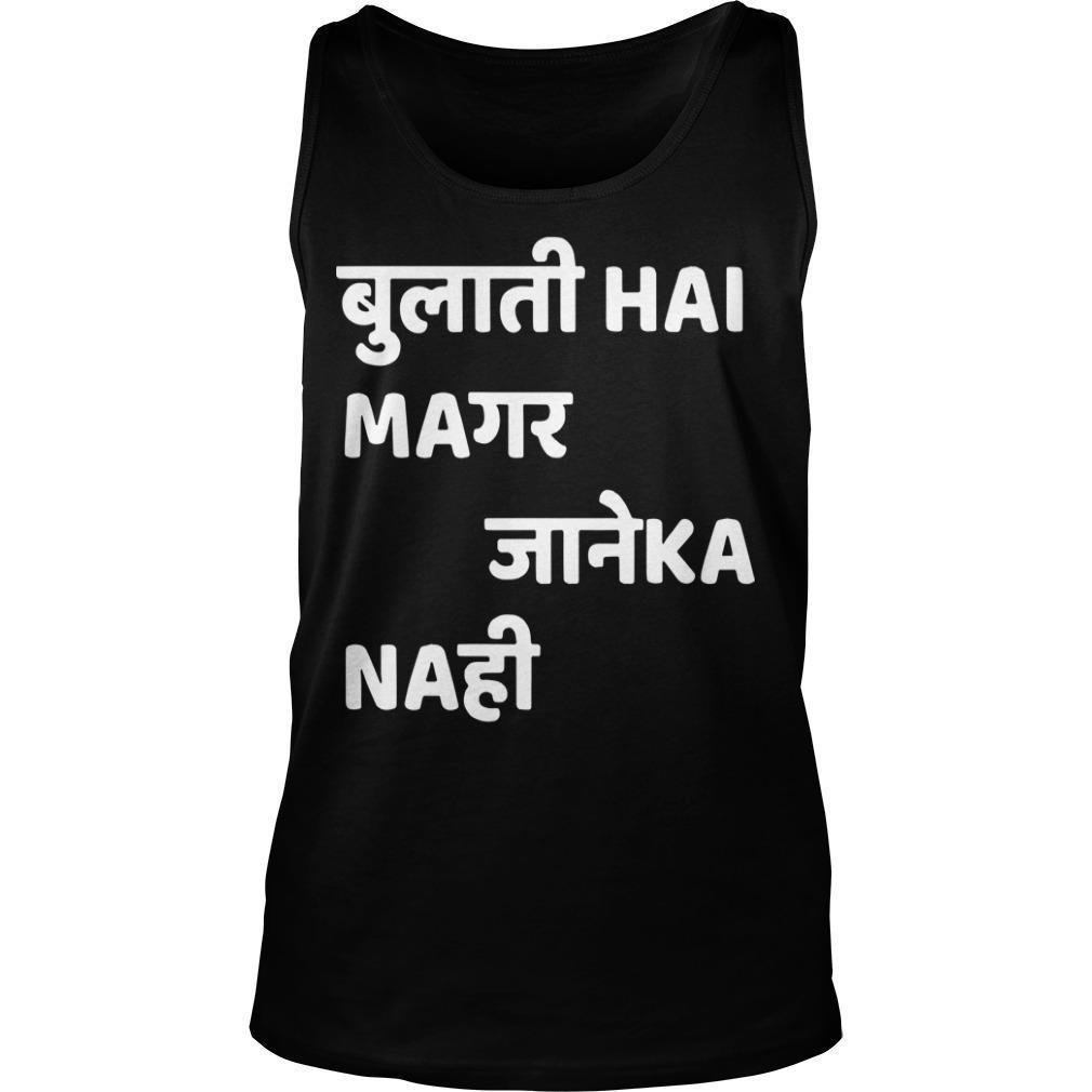 Bulati Hai Magar Jaane Ka Nahi T Tank Top