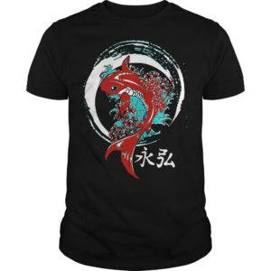 Koi Circle Japanese Shirt