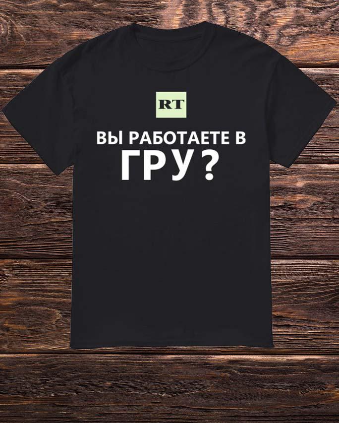 Do You Work For The GRU Trump Present Shirt Bbi Pasotaete B Lpy Shirt