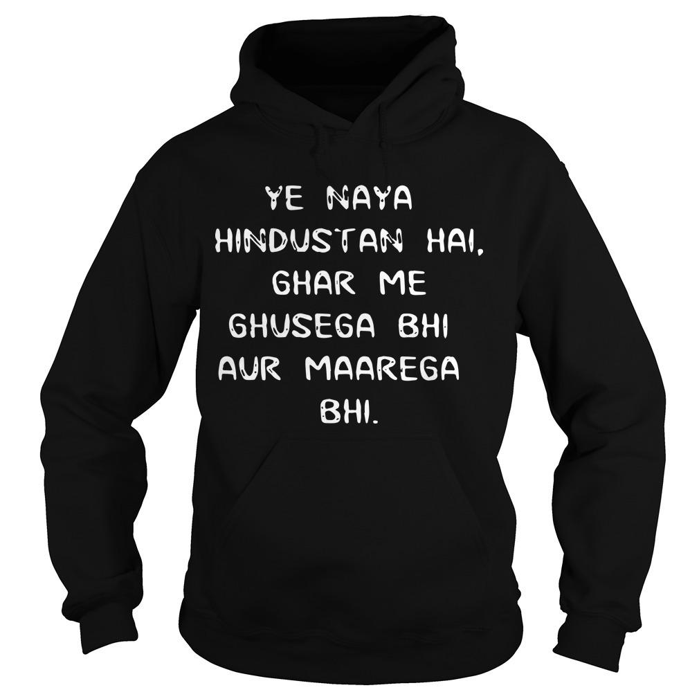 Ye Naya Hindustan Hal Ghar Me Ghusega Bhi Aur Maarega Bhi Hoodie
