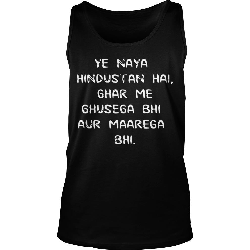 Ye Naya Hindustan Hal Ghar Me Ghusega Bhi Aur Maarega Bhi Tank Top
