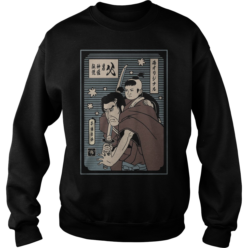 Samurai Papa The Man The Myth The Legend Sweater