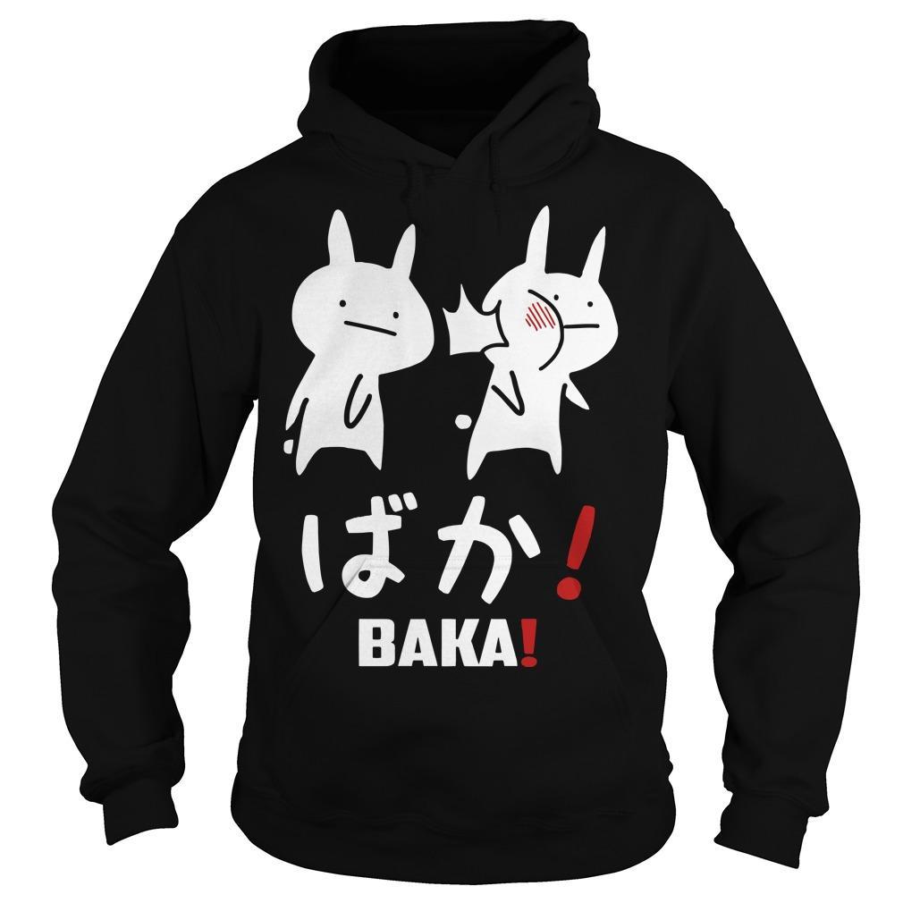 Otakus Anime Tsuki Baka Hoodie