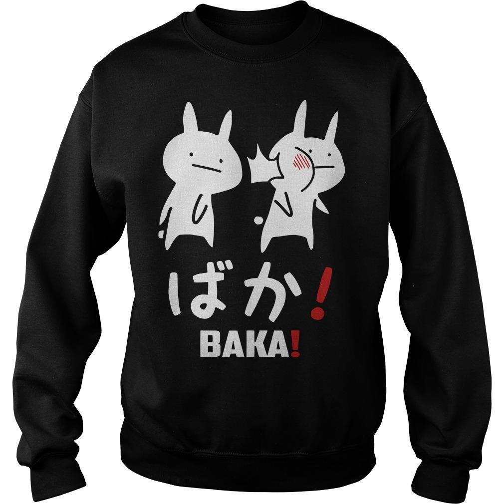 Otakus Anime Tsuki Baka Sweater