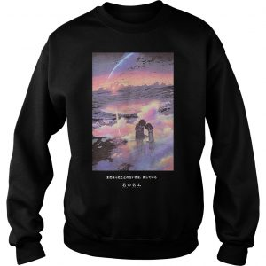 Uniqlo Your Name Sweater