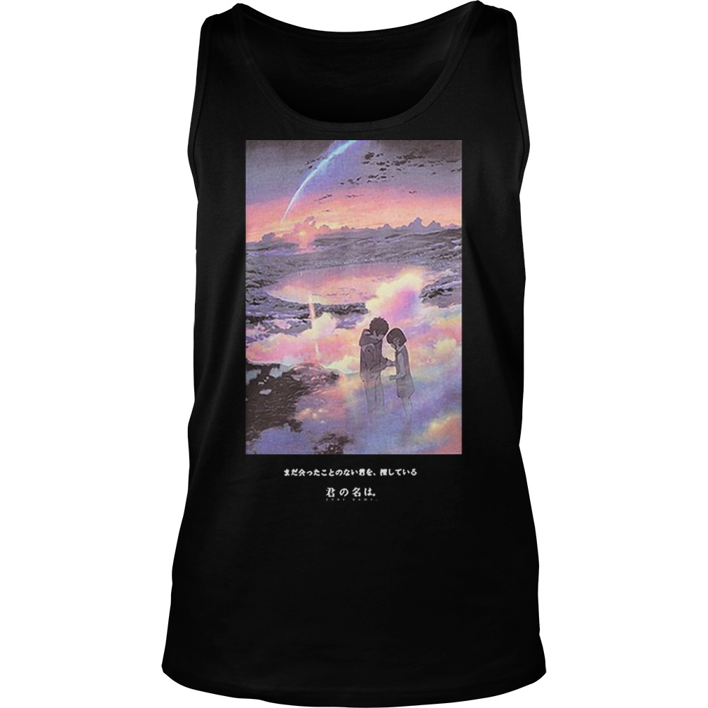 Uniqlo Your Name Tank Top