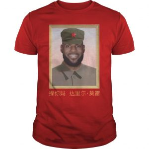Barstool Lebron Shirt