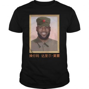 Lebron Communist Shirt