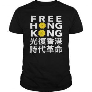 Wizards Game Free Hong Kong Shirt