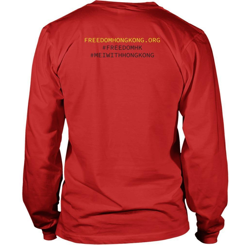 Mei With Hong Kong Freedom Hong Kong Longsleeve