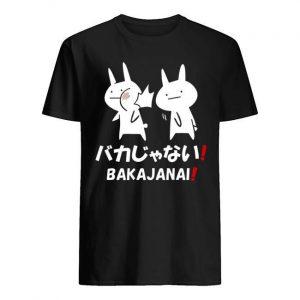Otakus Anime Tsuki Bakajanai Shirt
