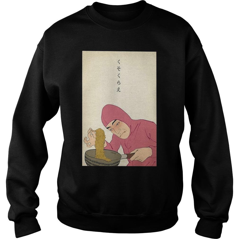 Funny Ramen Sweater