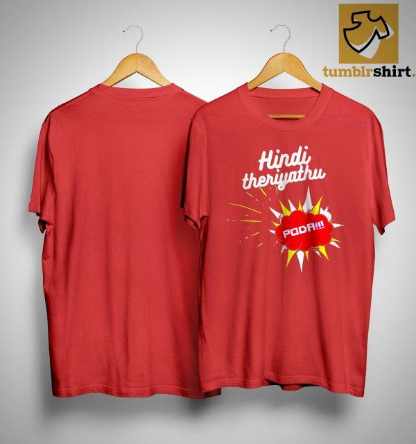 Hindi Theriyathu Poda T Shirt Price
