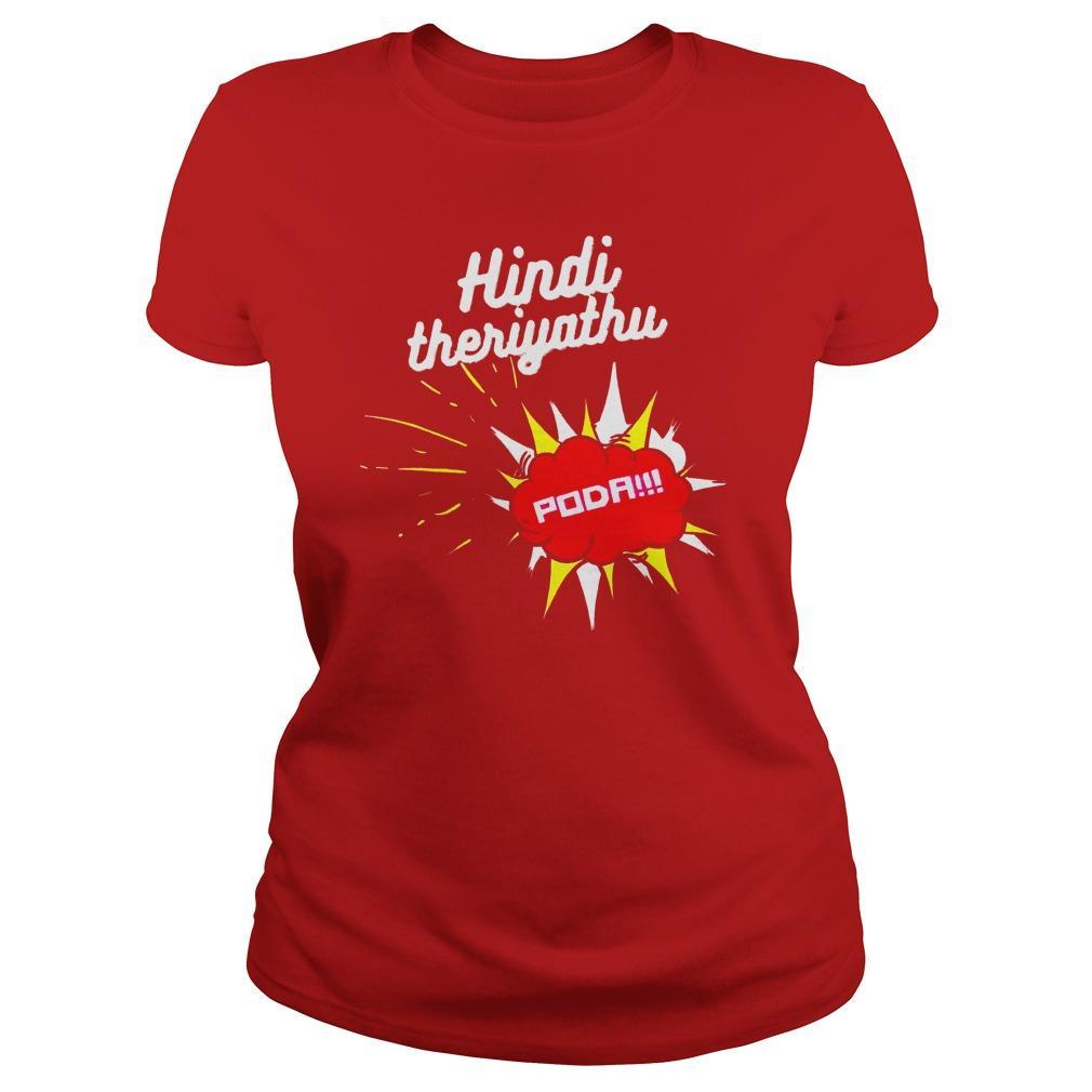 Hindi Theriyathu Poda T Price Sweater