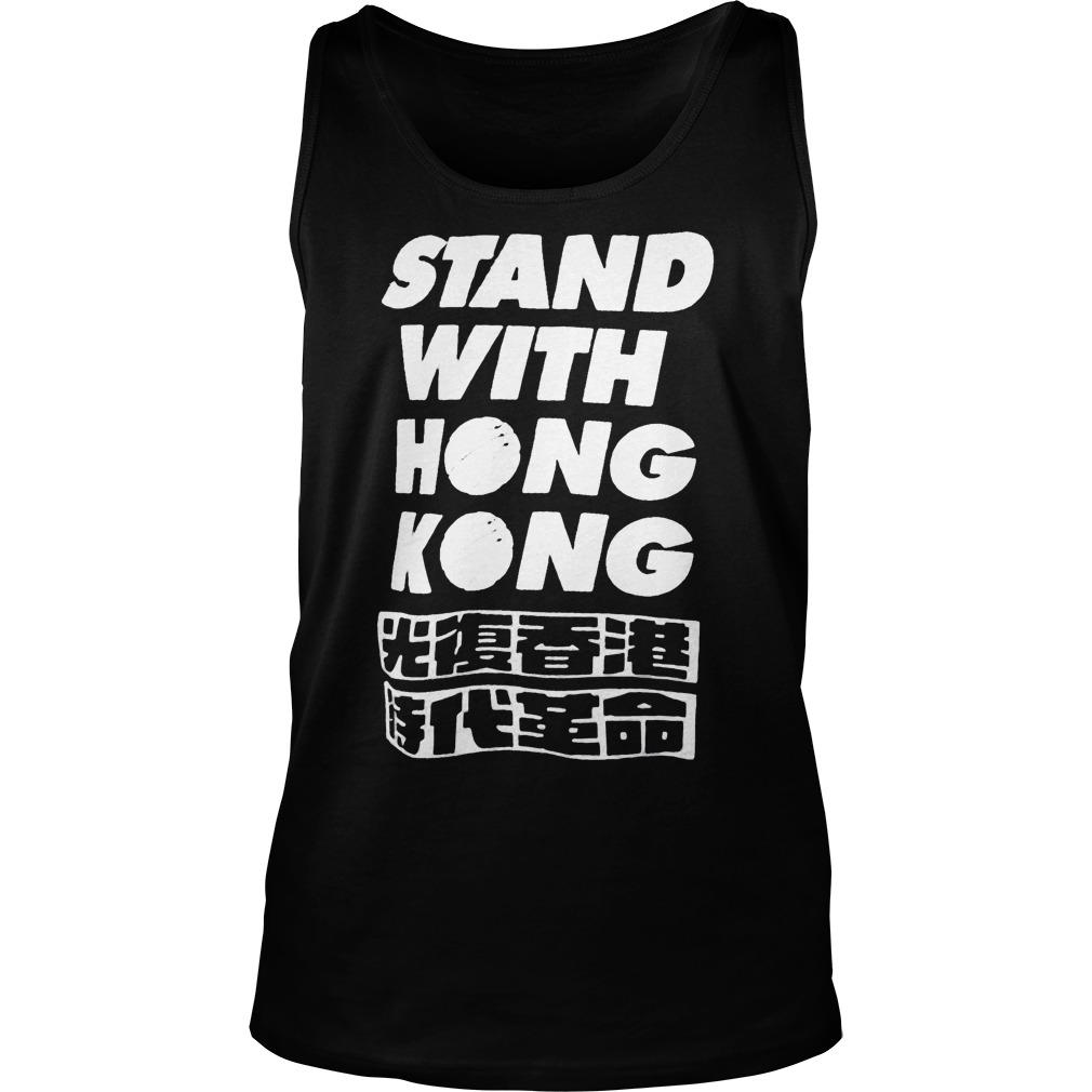 Barclays Center Stand With Hong Kong Tank Top