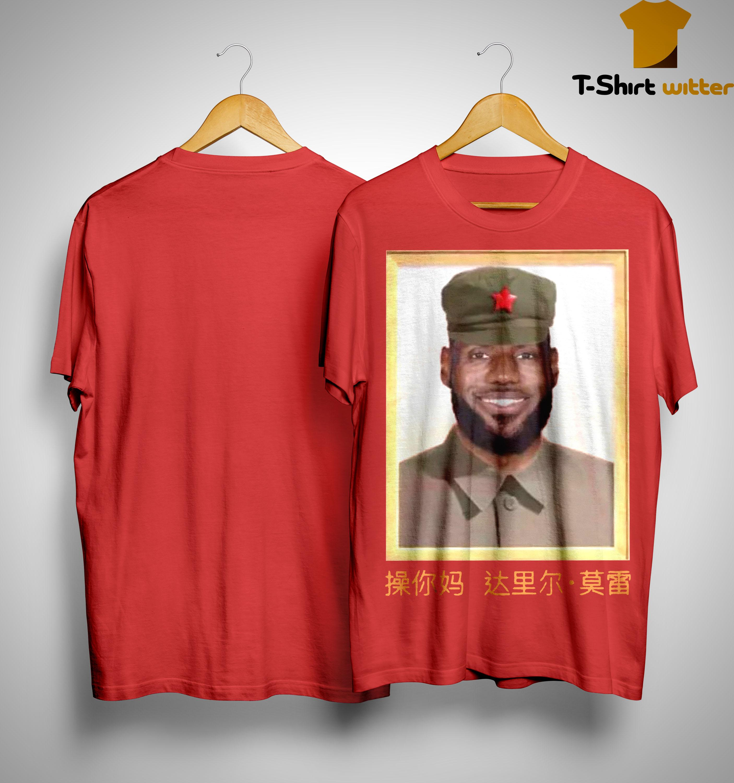 Lebron China Shirt