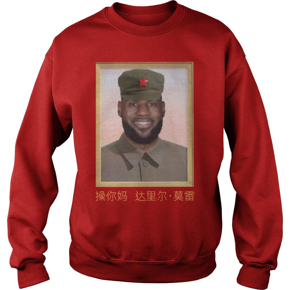 Lebron China Sweater