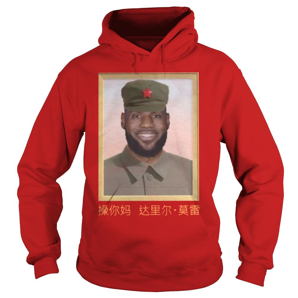 Lebron James China Hoodie