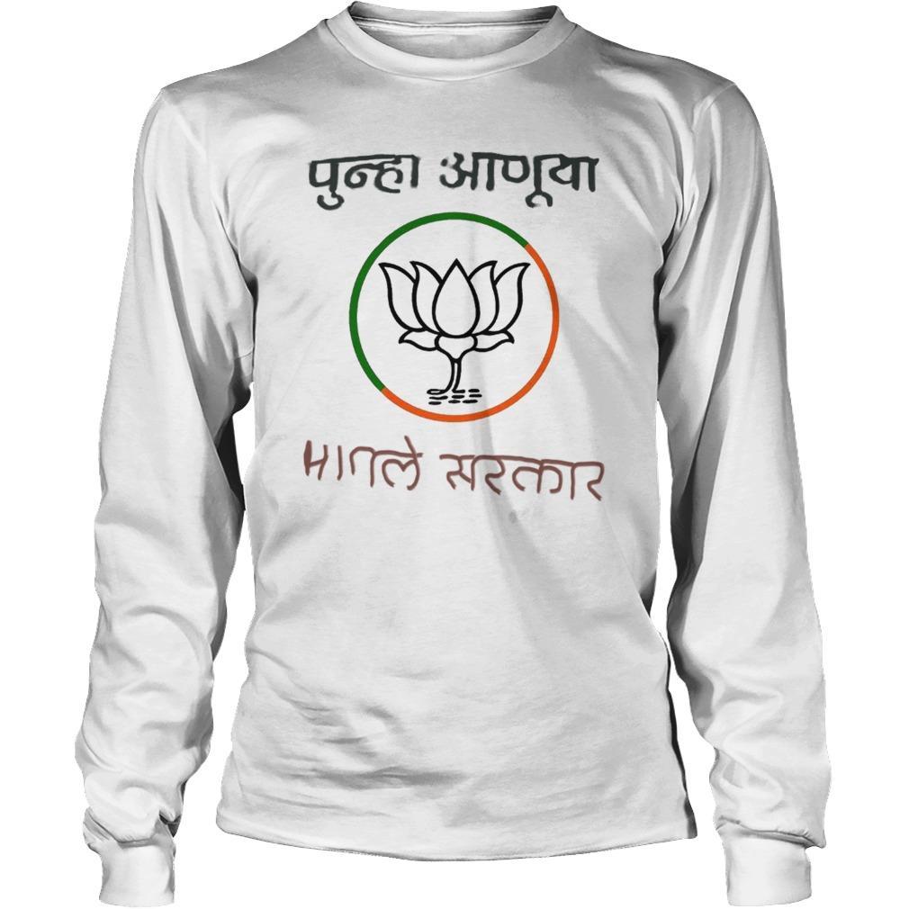 Maharashtra Farmer Bharatiya Janata Party Longsleeve