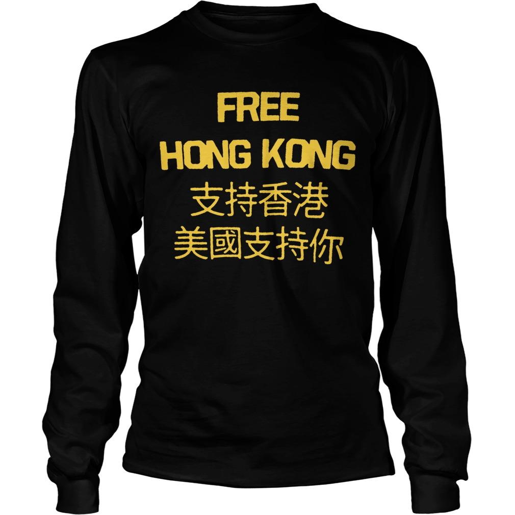 Warriors Opening Day Game Free Hong Kong Longsleeve