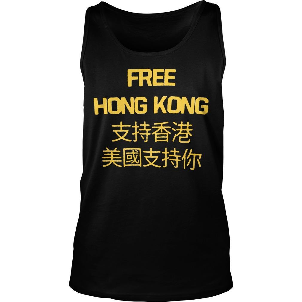 Warriors Opening Day Game Free Hong Kong Tank Top