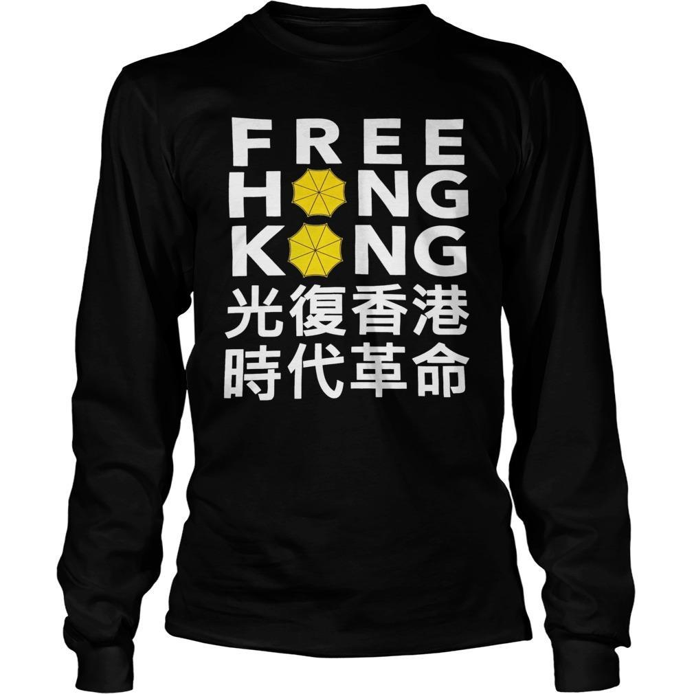 Wizards Game Free Hong Kong Longsleeve