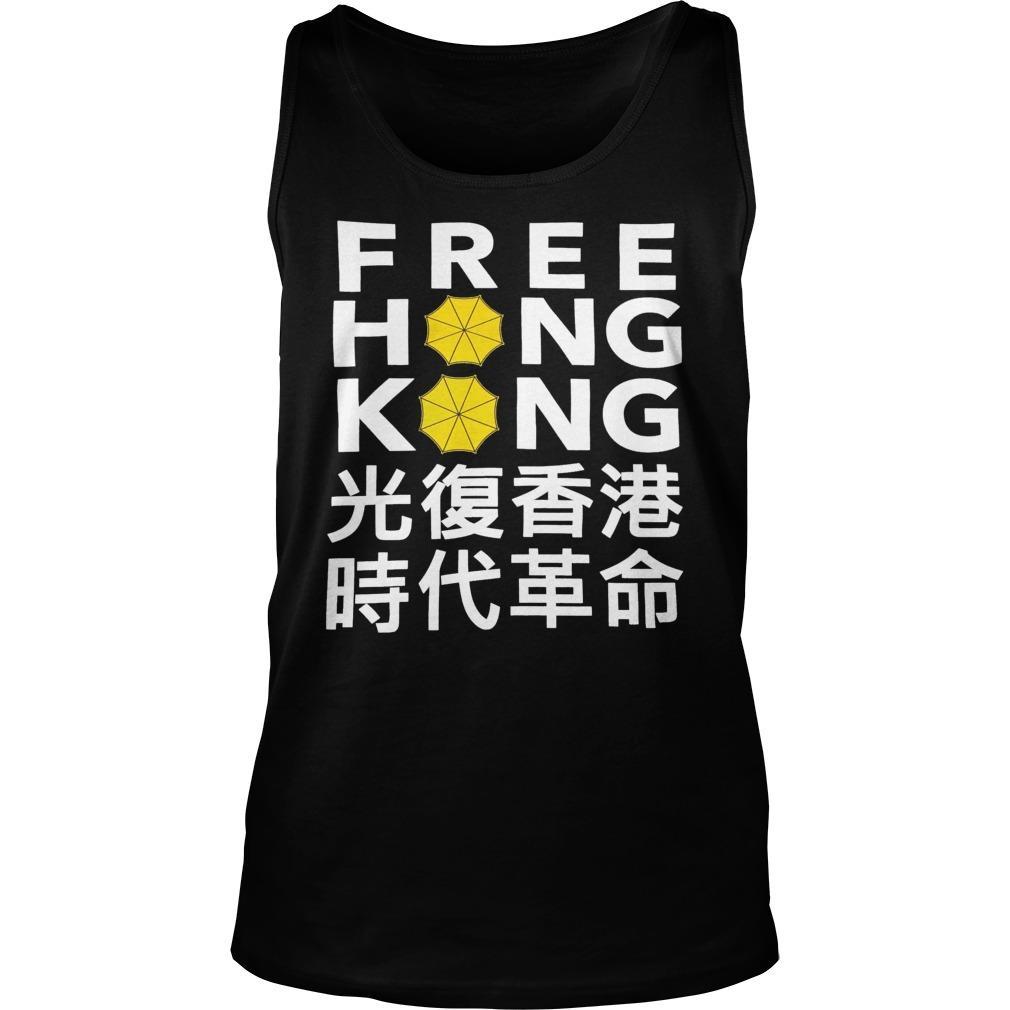 Wizards Game Free Hong Kong Tank Top