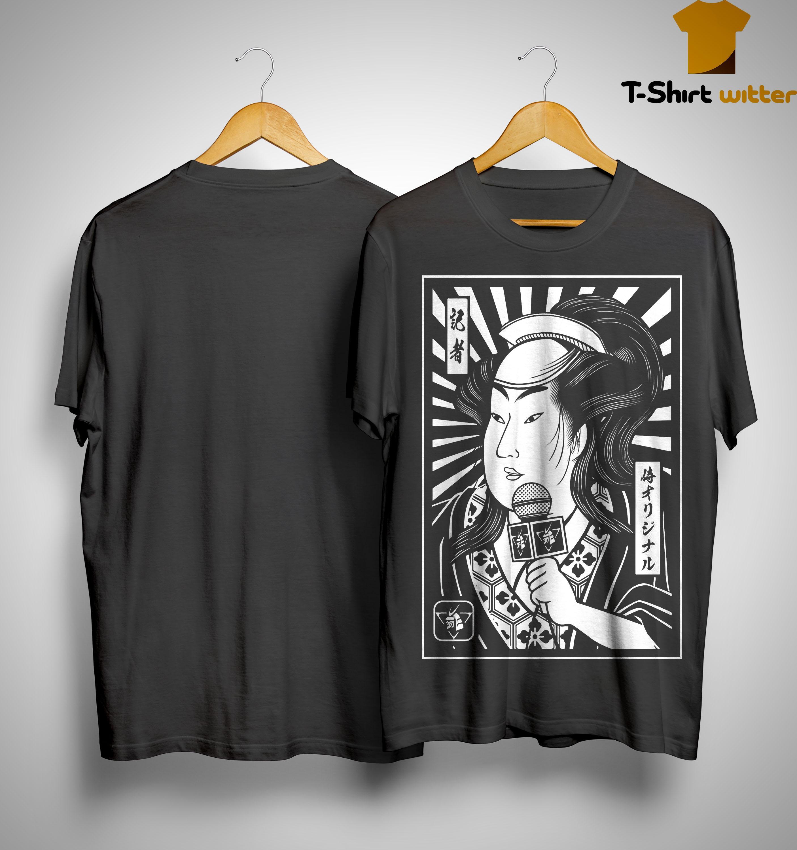 Samurai Reporter Onna Bugeisha Shirt