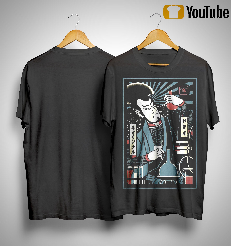 Scientist Samurai Shirt